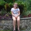 Lindsey Wira